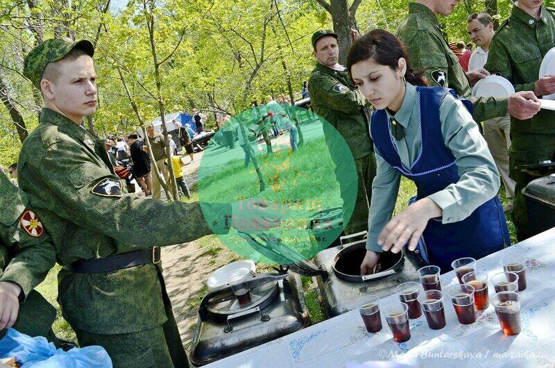 Полевая кухня в парке Горького