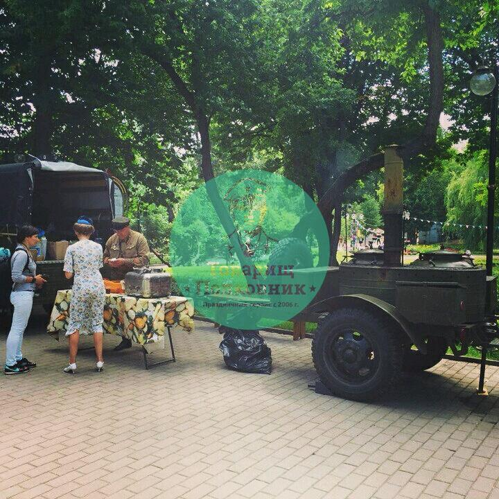 Полевая кухня в парке Патриот