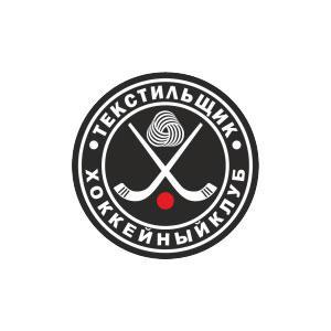 хоккейный клуб текстильщик