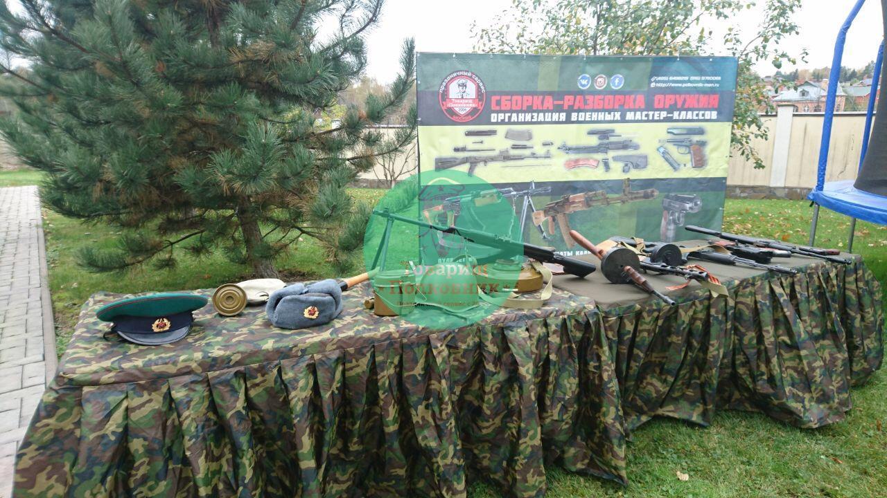 Военная тнтерактивная выставка