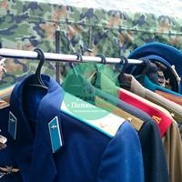 Военный гардероб