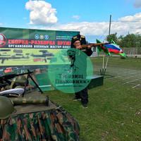 Выставка оружия РФ