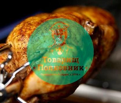 индейка на вертеле, выездной гриль в Москве