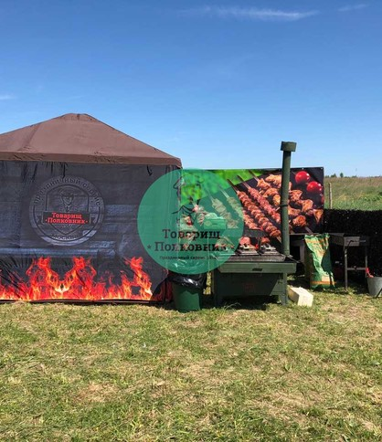 Аренда шатра для пикника