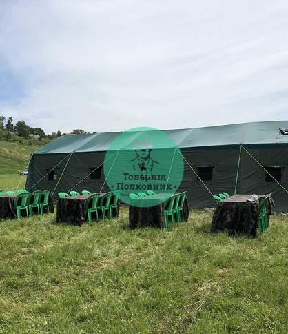 Военный шатер