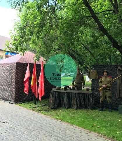 Шатер на 9 мая. Аренда военного шатра в Москве. Заказать в аренду военный шатер