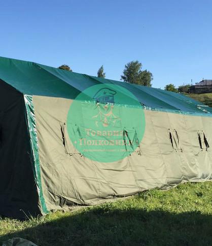 Военный шатер в аренду