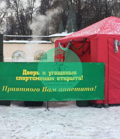 Аренда шатра в Москве