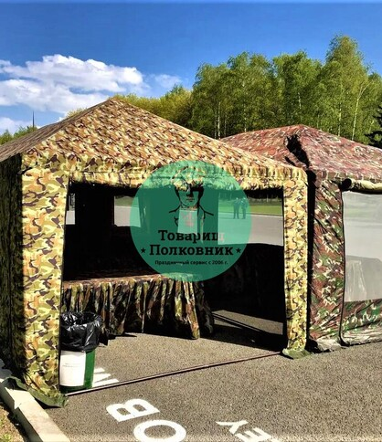 Аренда военного шатра в Москве. Заказать в аренду военный шатер