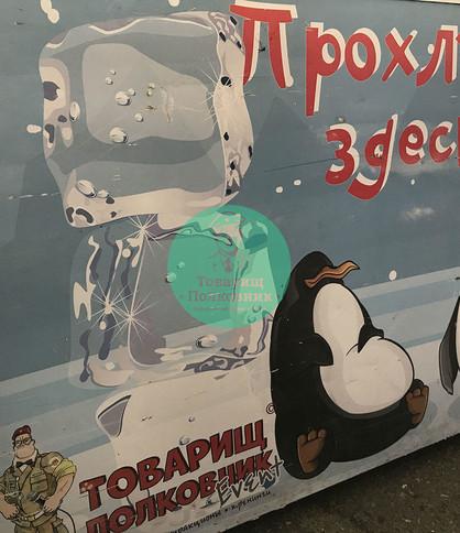 Ларь с мороженным в аренду на мероприятие в Москве