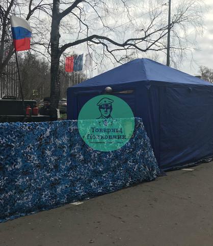 Шатры и палатки в аренду