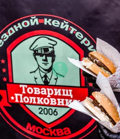 бургеры Полковник