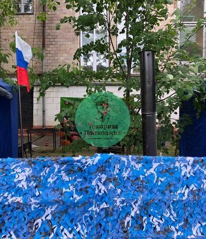 Маскировочная сеть в аренду в Москве