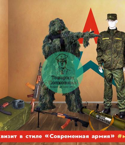 Фотозона на 23 февраля Москва, аренда фотозоны на военный праздник и корпоратив в Москве