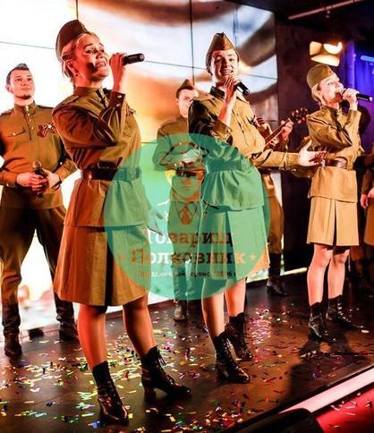 Артисты на 9 мая и 23 февраля в Москве и Подмосковье, Военный ансамбль в Москве