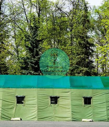 Военный шатер на мероприятие