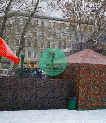 Шатер на 23 февраля в аренду в Москве.