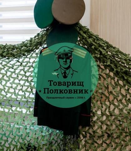 Военная фотозона на 23 февраля на мероприятие, тематическая фотозона на 23 февраля в Москве