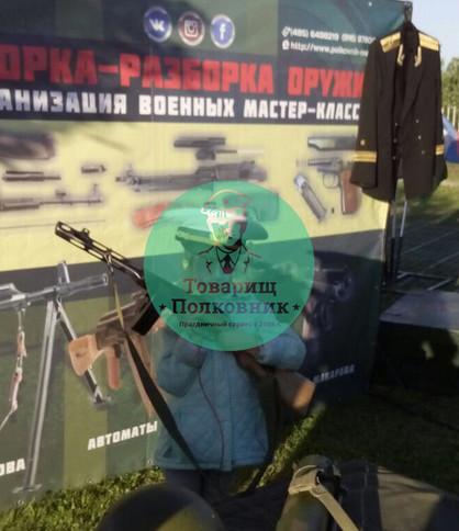 Военная фотозона, аттракцион на 23 февраля и 9 Мая