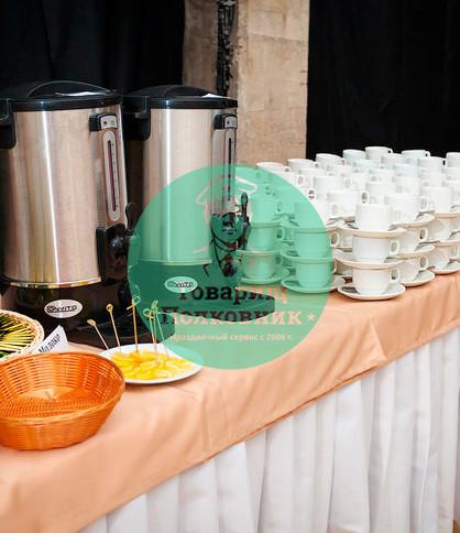 Кофе брейк в Москве, организовать питание на выставку