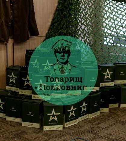 Аренда фотозоны на 23 февраля в Москве, тематическая фотозона на военный праздник в Москве