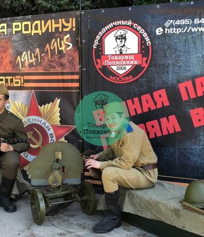 Организация 9 Мая и 23 февраля в Москве, праздничное агентство в Москве