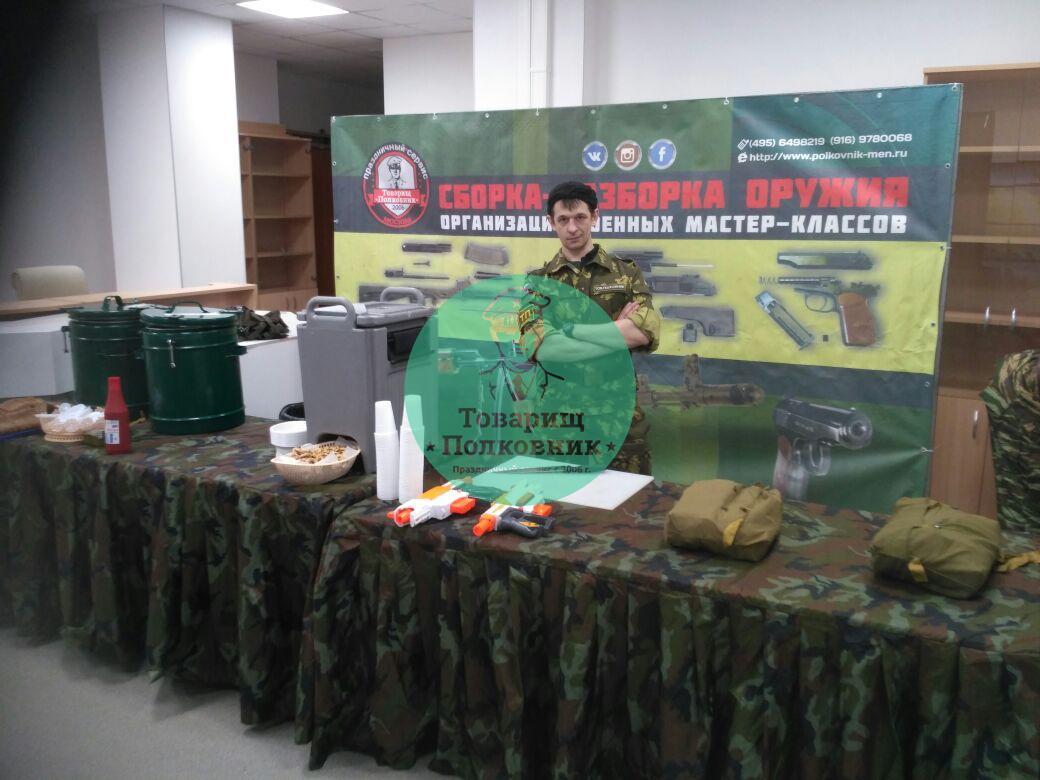 Военный праздник в помещении
