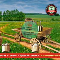 Аренда фотозоны «Русский стиль»