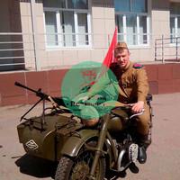 Аренда военного мотоцикла М-72